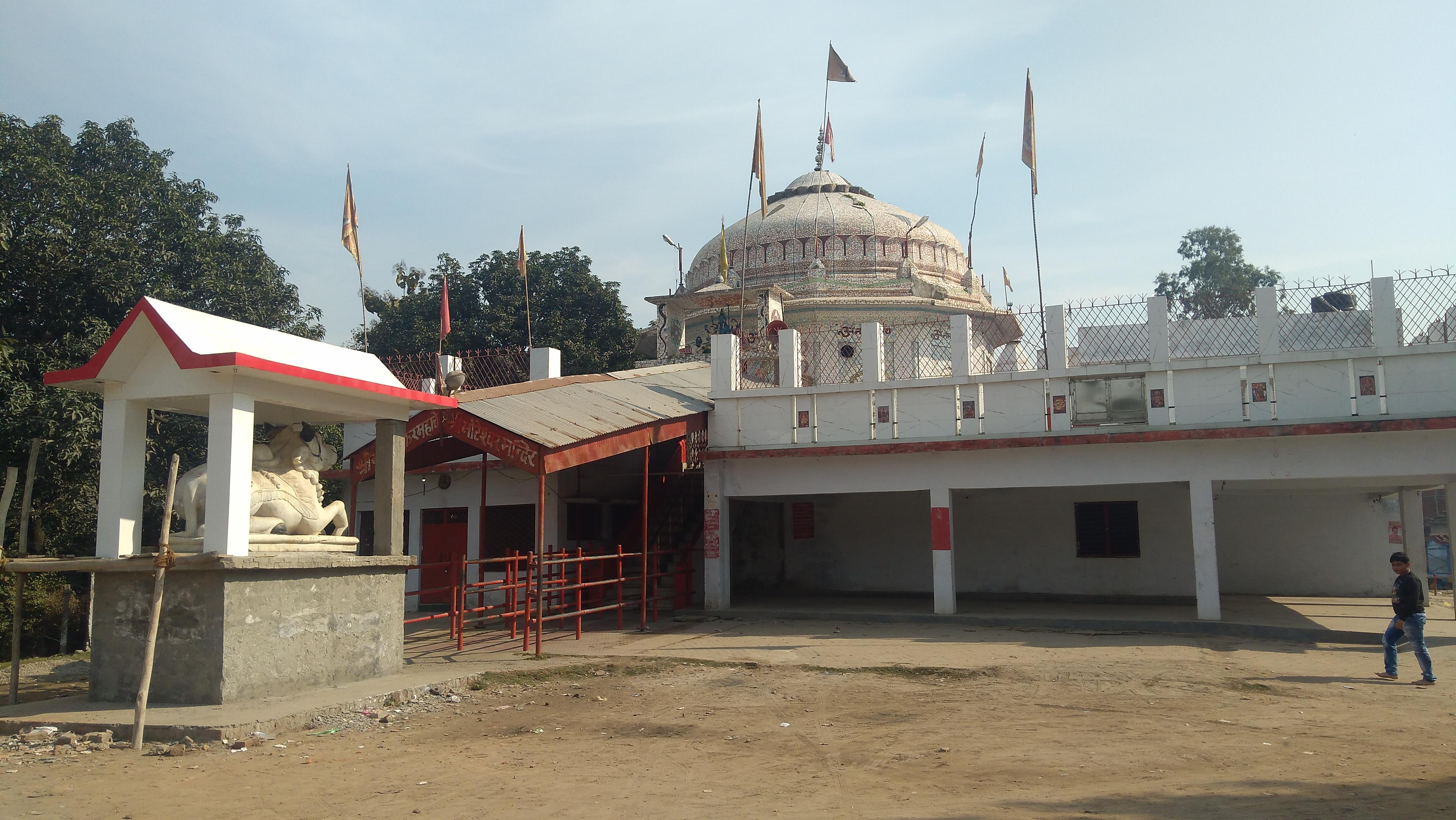 Moteshwar Mahadev - Wikipedia