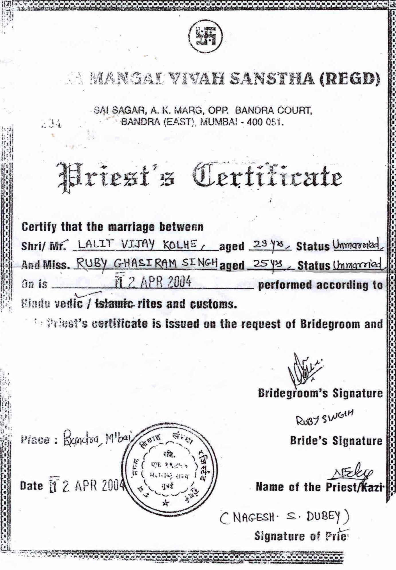 File Mrs Ruby Lalit Kolhe Indian Marriage Certificate Jpg