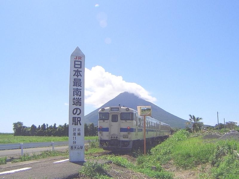 Ibusuki Makurazaki Line - Wikipedia
