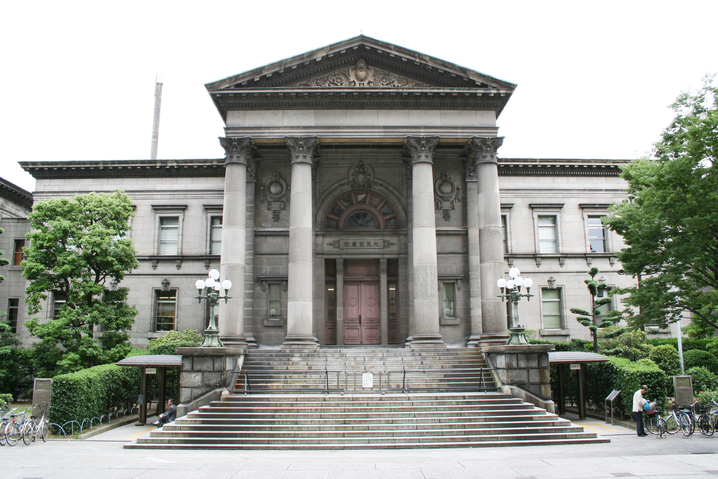 Osaka Nakanosima Library.jpg