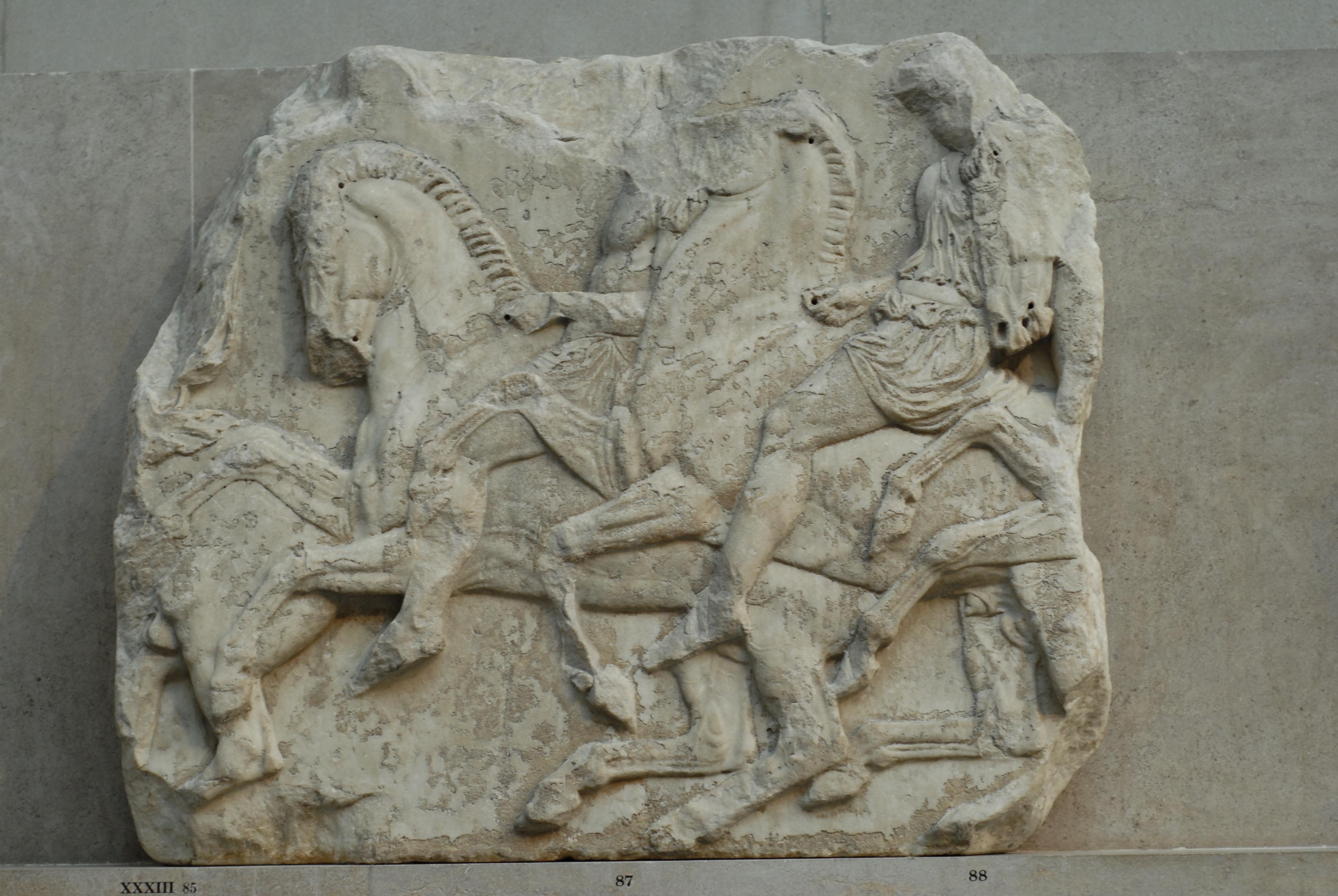 Xxxiii File:Parthenon frieze ...