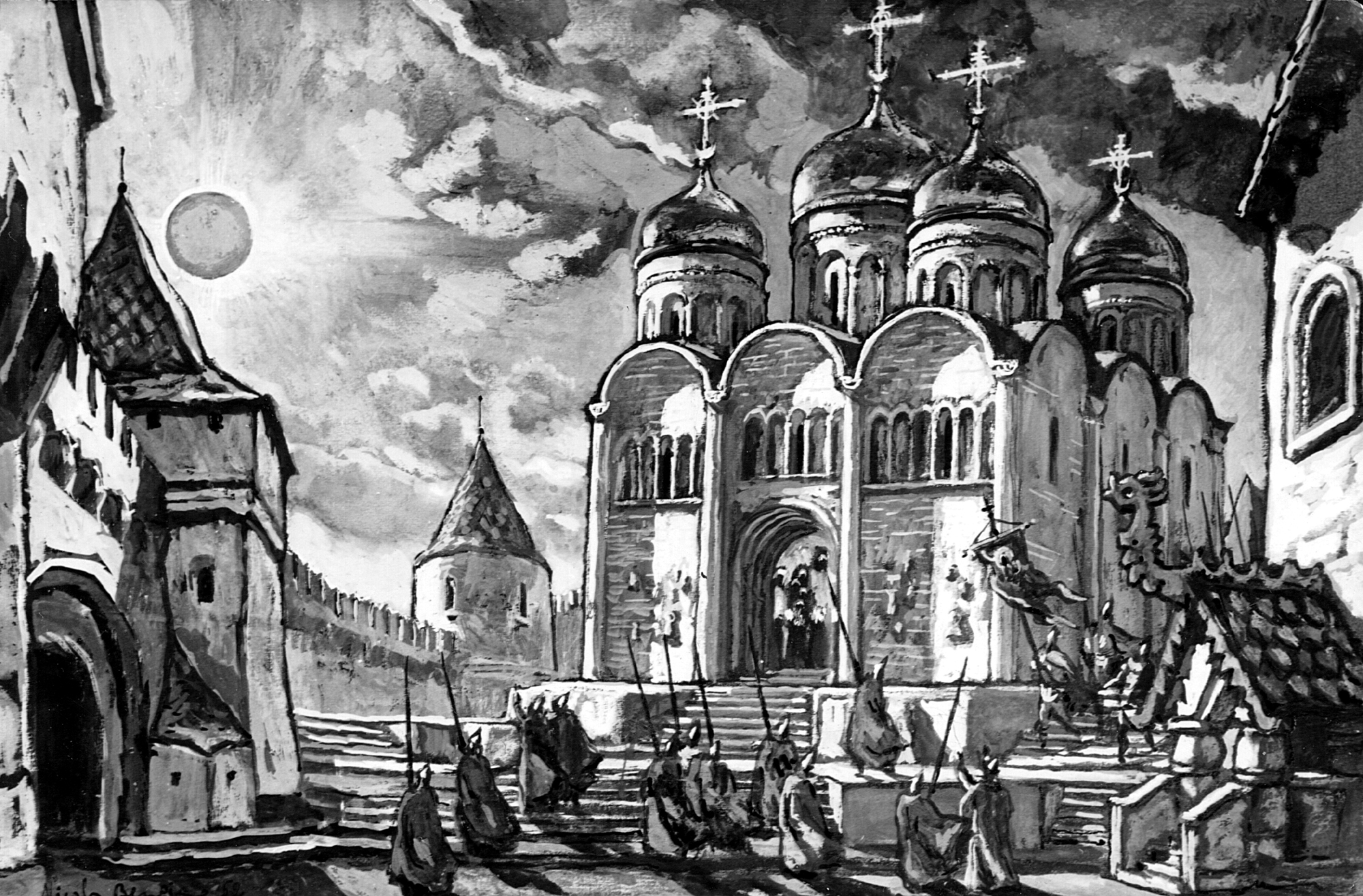 мне иллюстрации к опере князь игорь рисунки бывший котлован, где