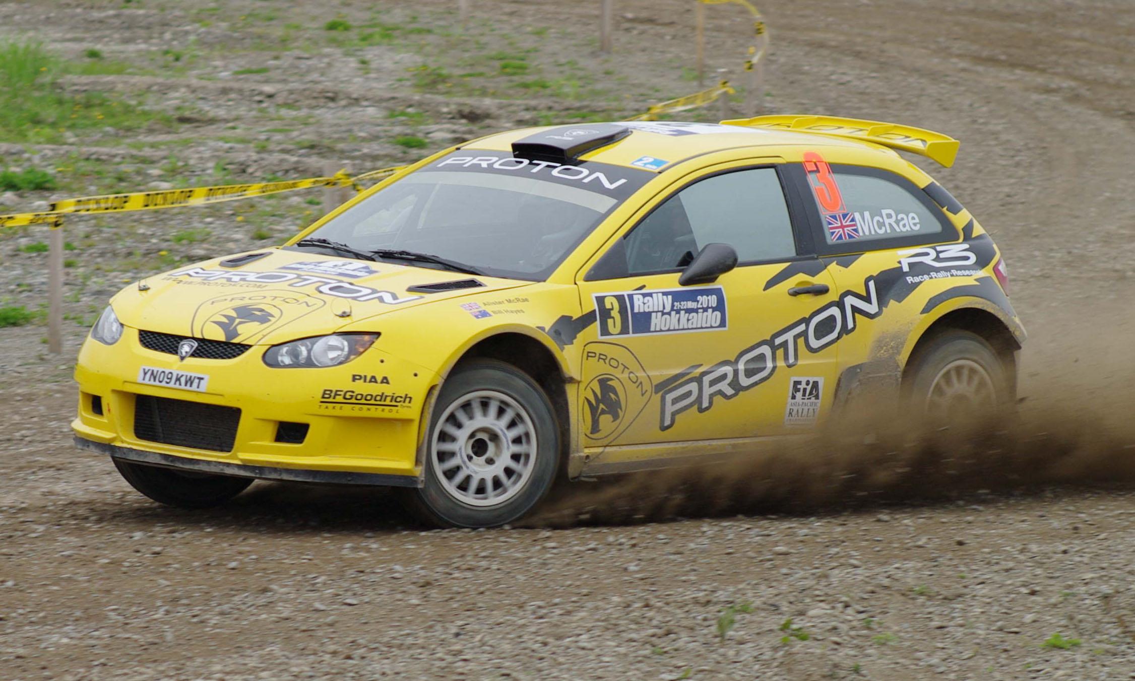 File:Proton Satria Neo Super 2000 Rally Car 2010.jpg - Wikimedia Commons