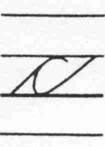 File:Sv-cursive-small-letter-c.jpg - Wikimedia Commons