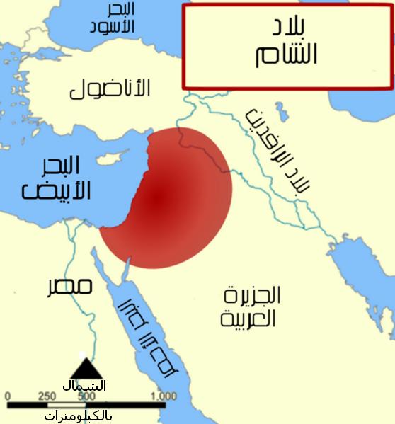 تاريخ بلاد الشام ويكيبيديا