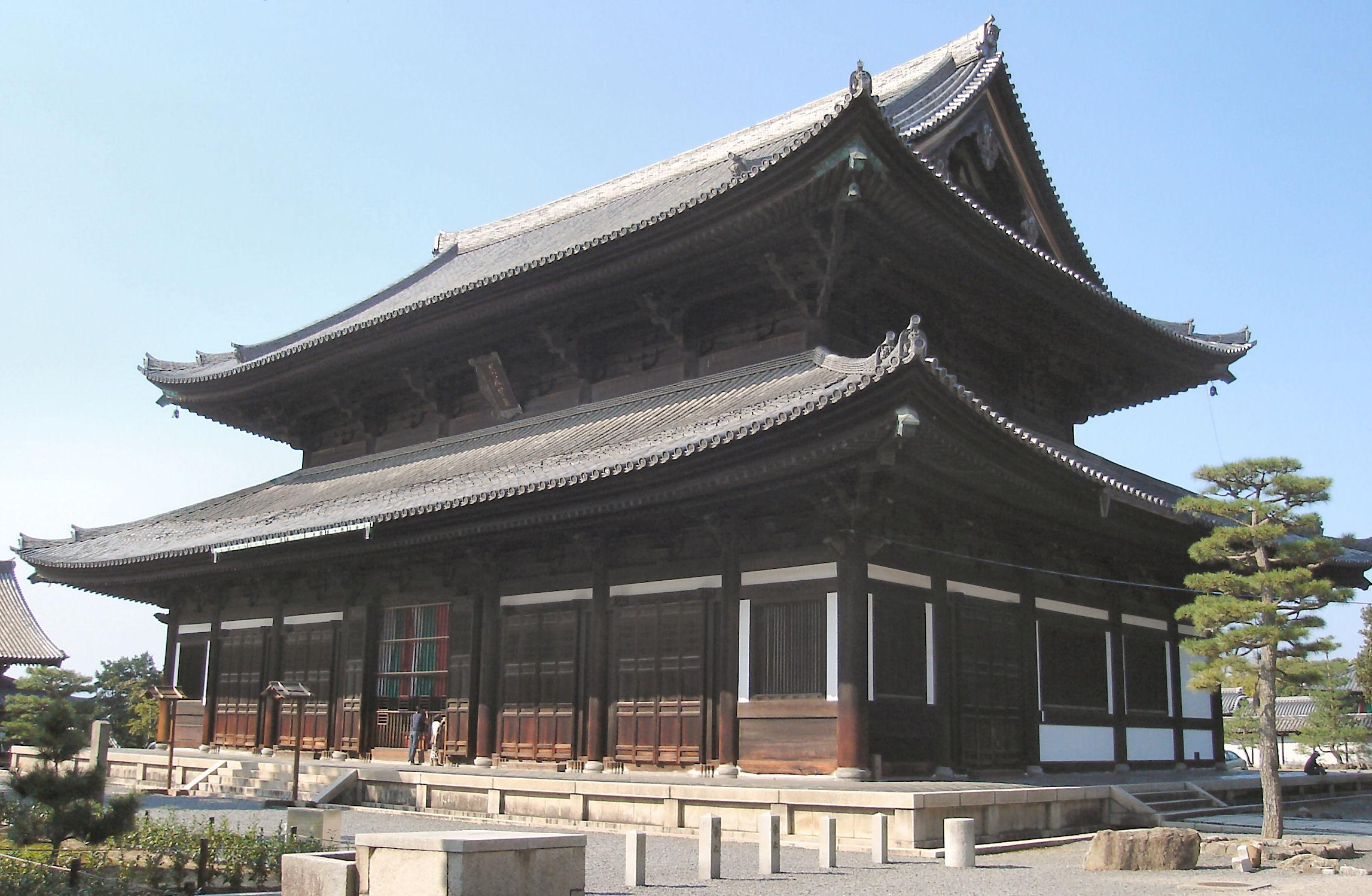 Templo de Hondo, en Kyoto