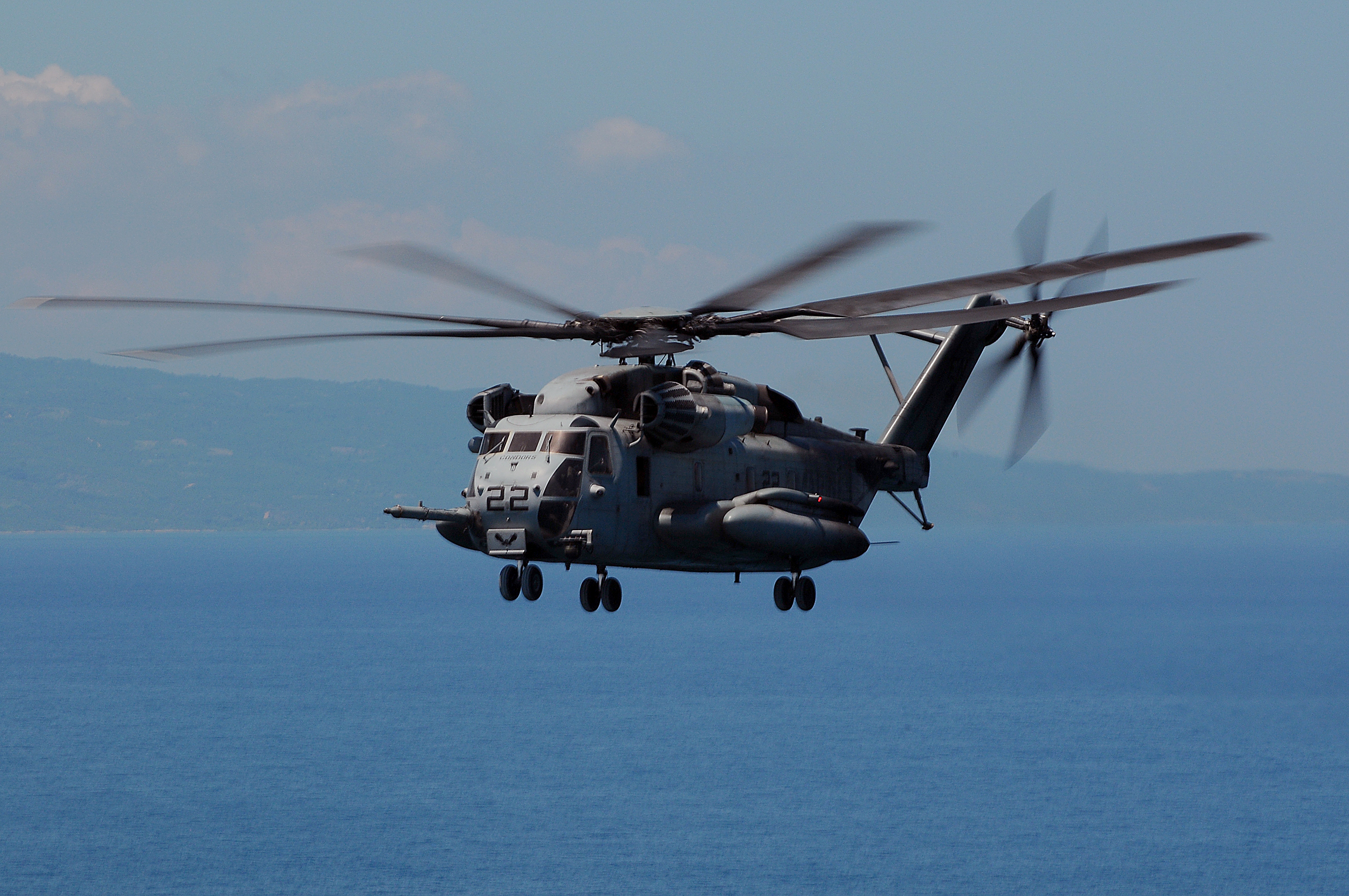 File:US Navy 080913-N-4515N-007 A CH-53 Super Stallion ...