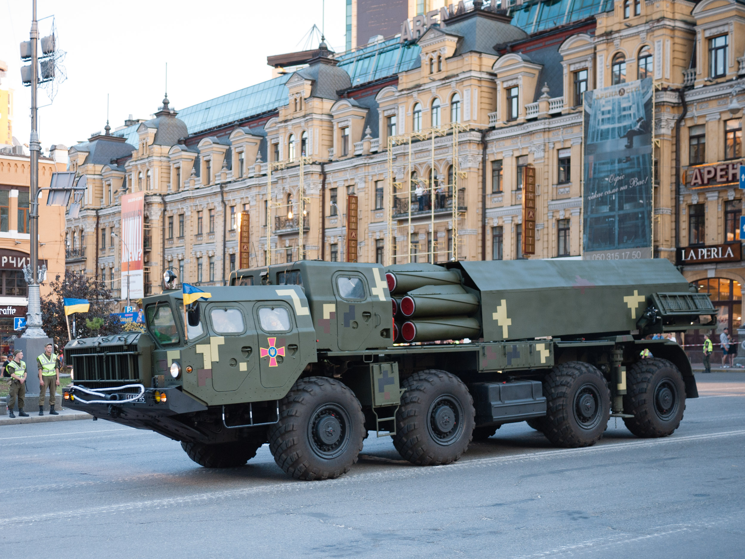 https://upload.wikimedia.org/wikipedia/commons/7/76/Vilkha_missile_complex%2C_Kyiv_2018%2C_47.jpg