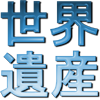 WH-Kanji-Logo-100x100-blue.png
