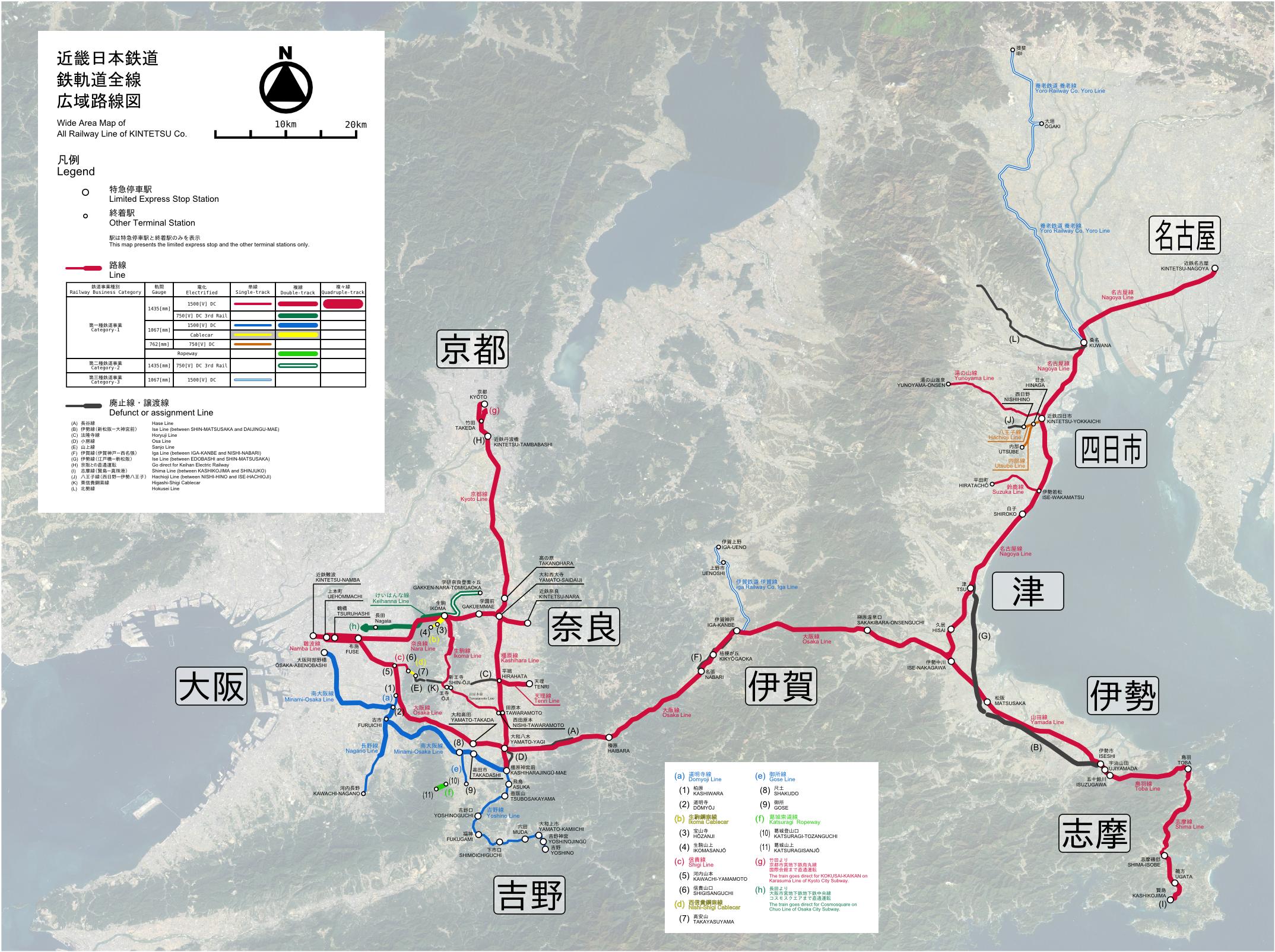 Kintetsu's map