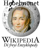 File:Wikipedia-logo-als.250J Hebel Logo 2.png