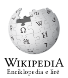 logo of the Albanian Wikipedia