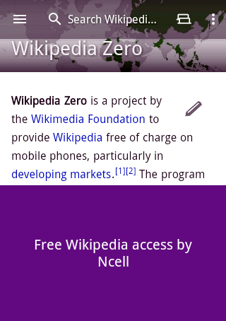 Wikipedia Zero Via Ncell Network
