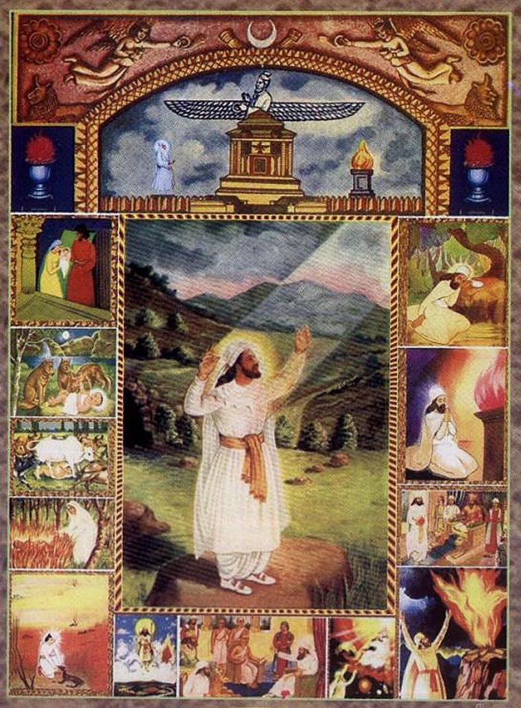 the life and times of the founder of the monotheistic religion zoroaster Zarathushtra: prophet and founder  the polytheistic rites of ancient indo-iranian religion  greek times the name of zoroaster has stood for.