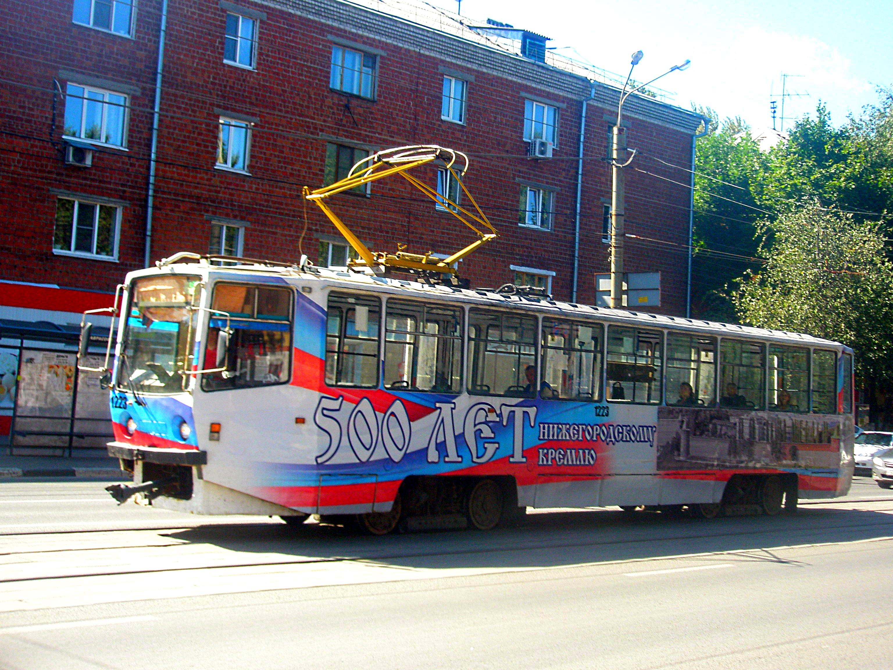 Файл:Трамвай № 1223.JPG