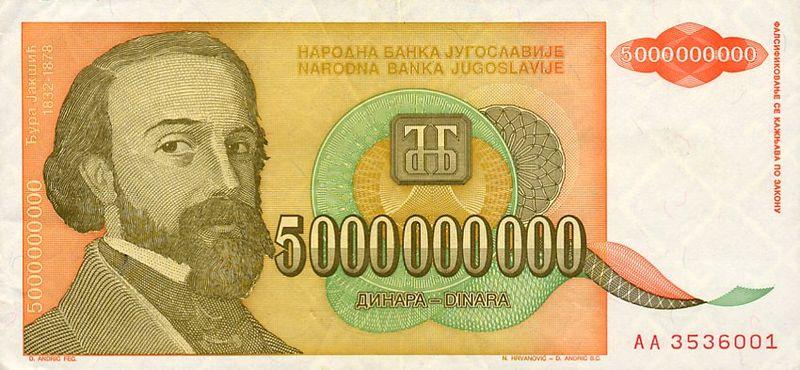 5billion Dinara 1993 Jpg