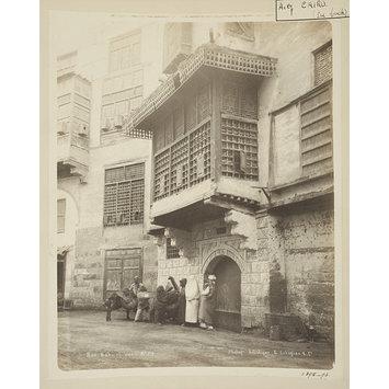 Bayt Al Razzaz Palace Wikipedia