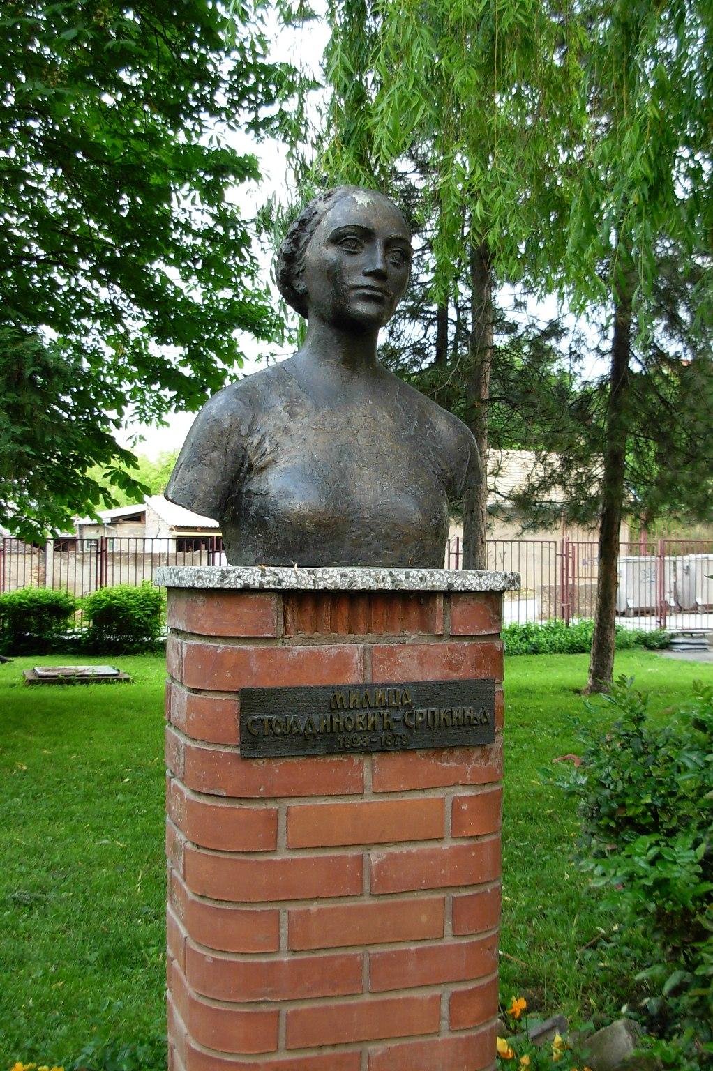 Milica Stojadinovic Srpkinja dragoslav miloradovic
