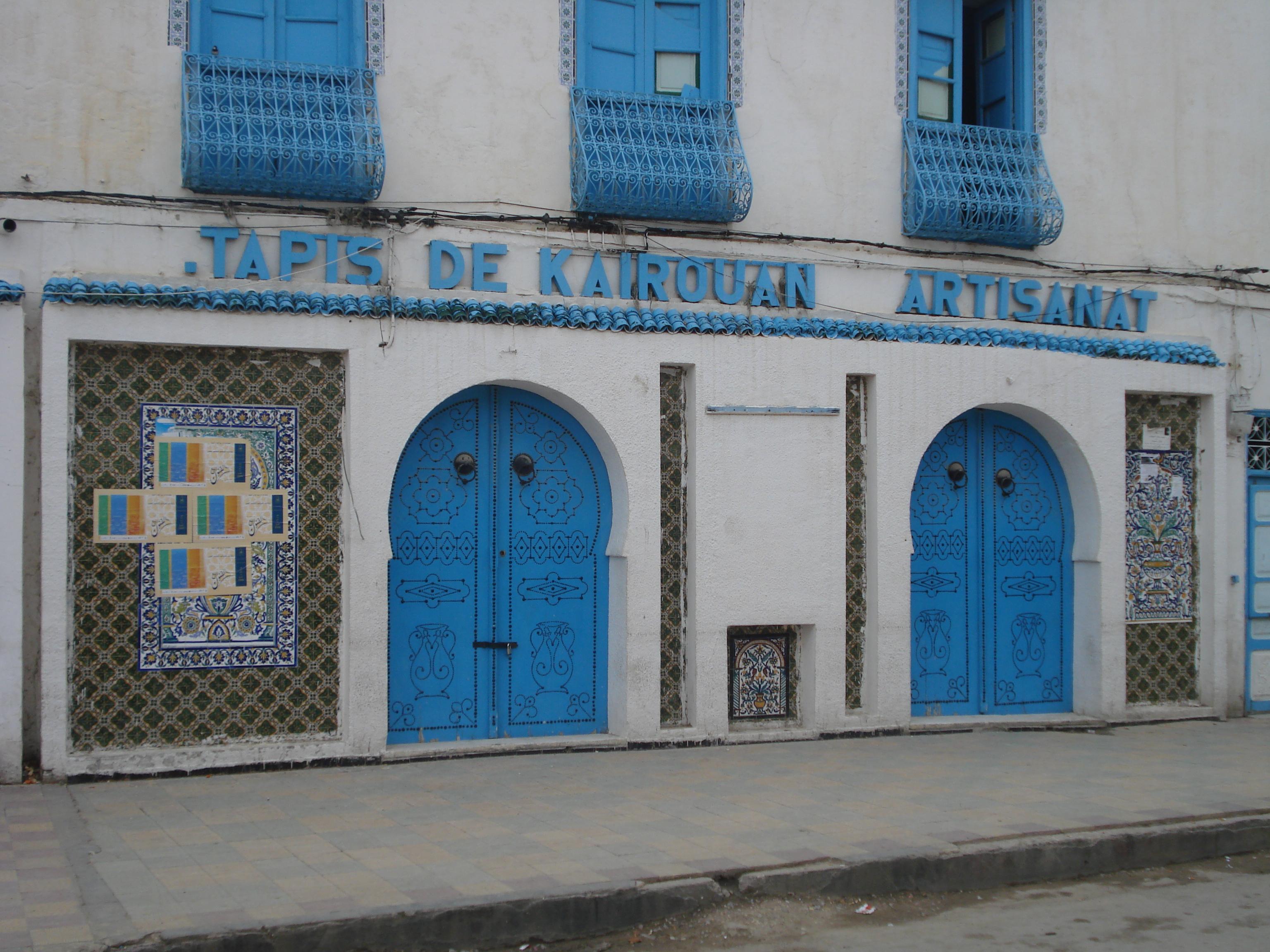 File Boutique Tapis Kairouan Jpg Wikimedia Commons