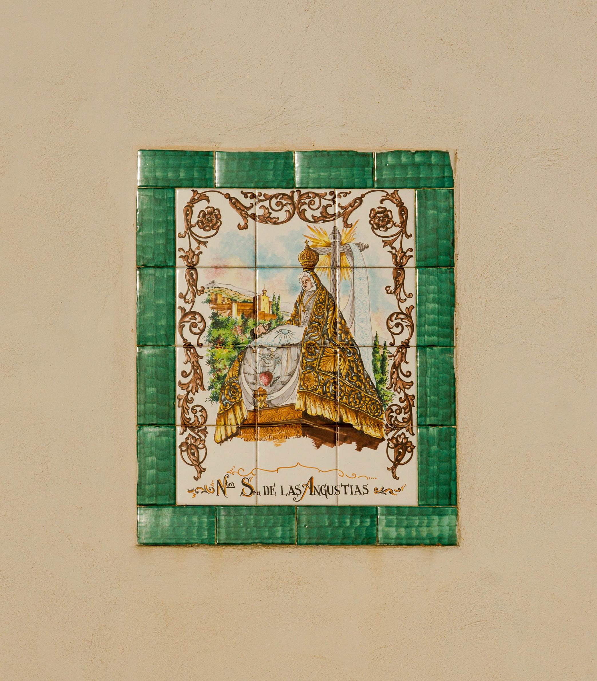 File carreaux c ramique nuestra senora de las angustias wikimed - Carreaux de ceramique mural ...