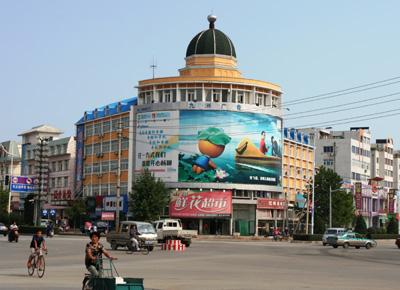 Dalian liaoning china