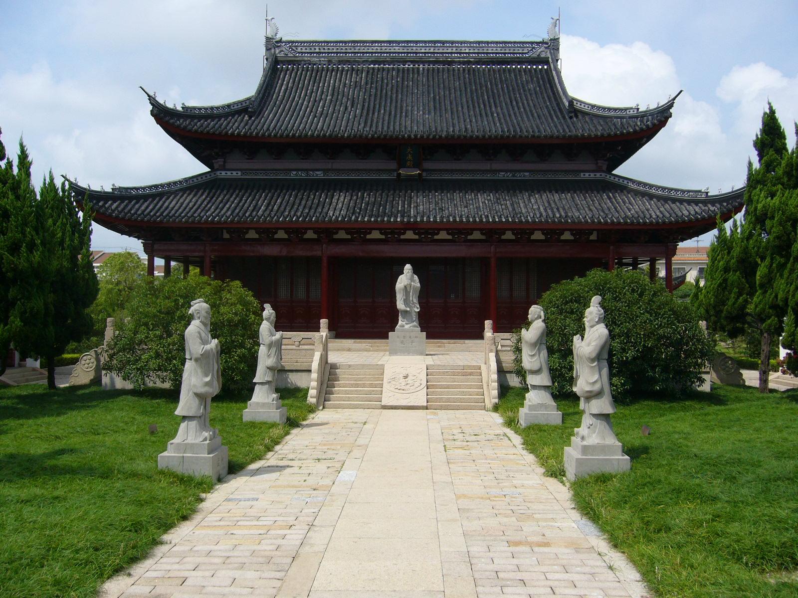 Confucian temples