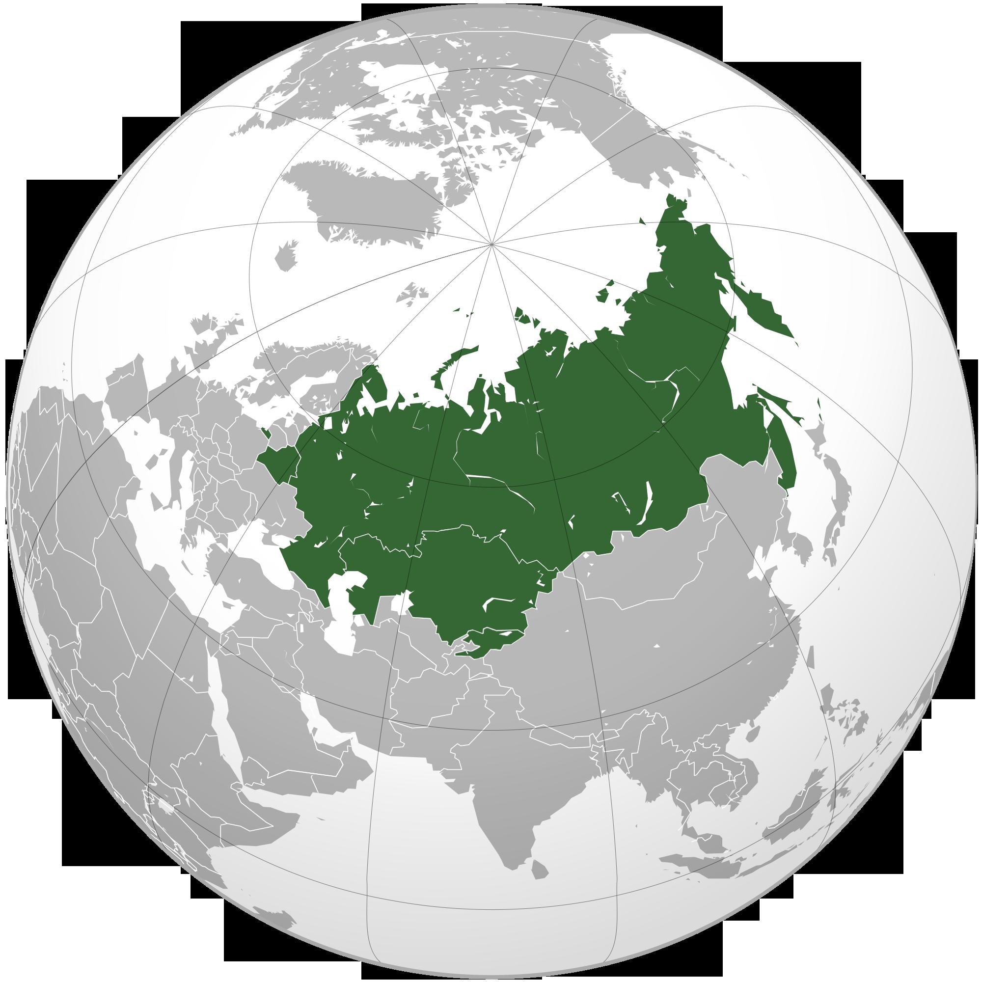 Eurasian Trade Union