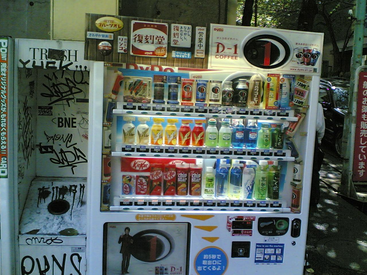 dydo vending machine