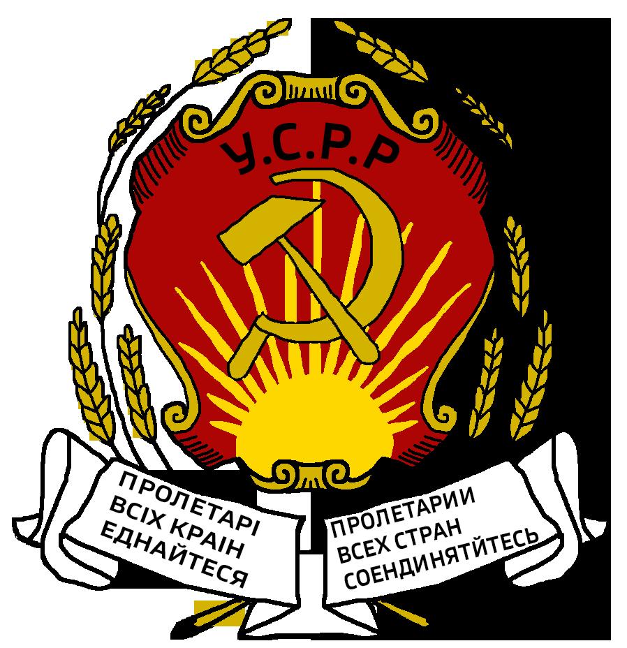 All-Ukrainian Congress of Soviets Wikimedia disambiguation page