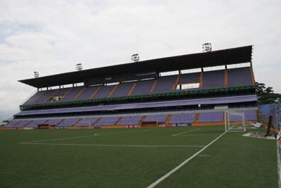 86f05b282 ملعب ريكاردو سابريسا أيما. كوستاريكا كرة القدم ...