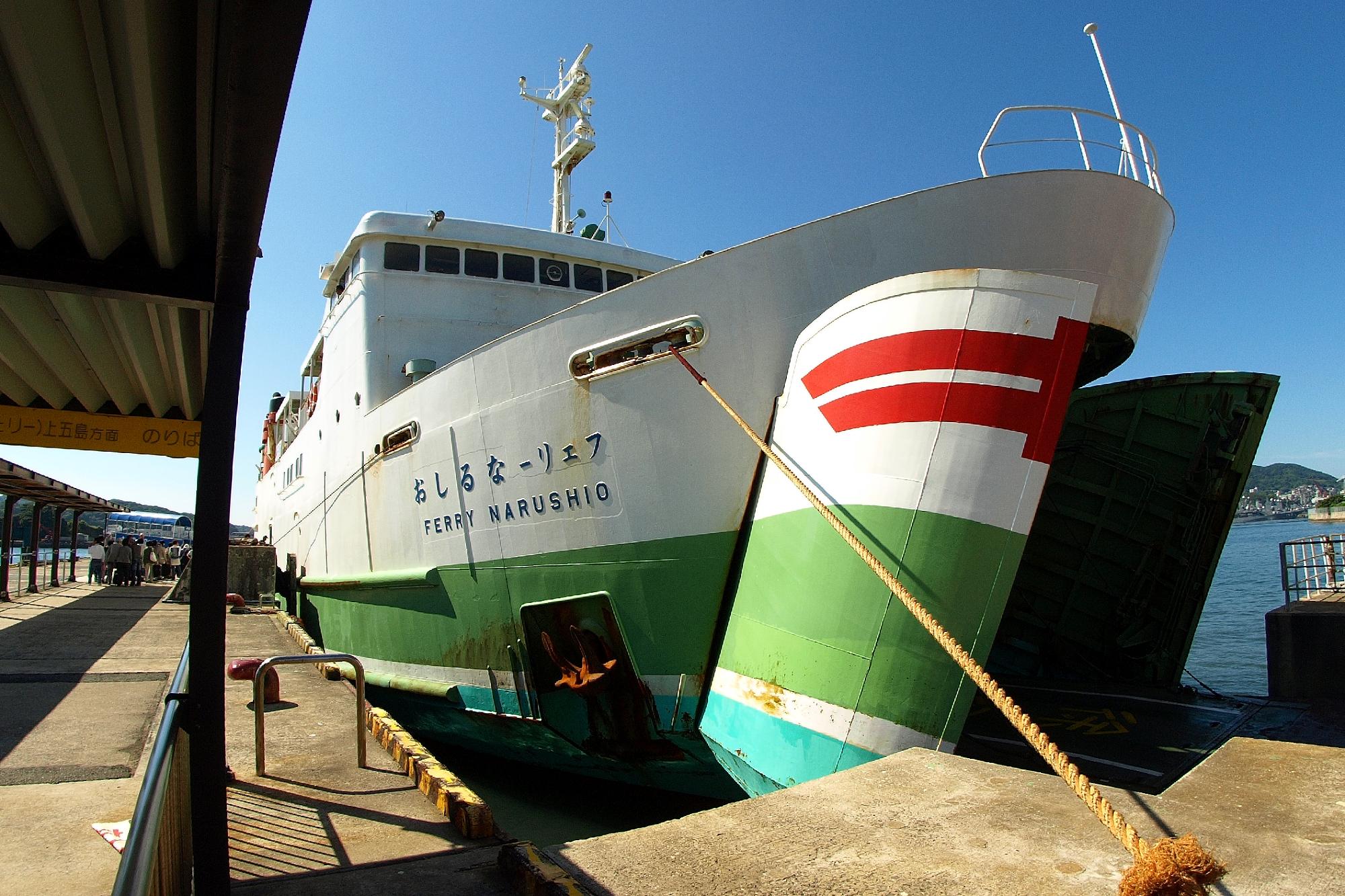 九州 商船 本日 の 運行 状況