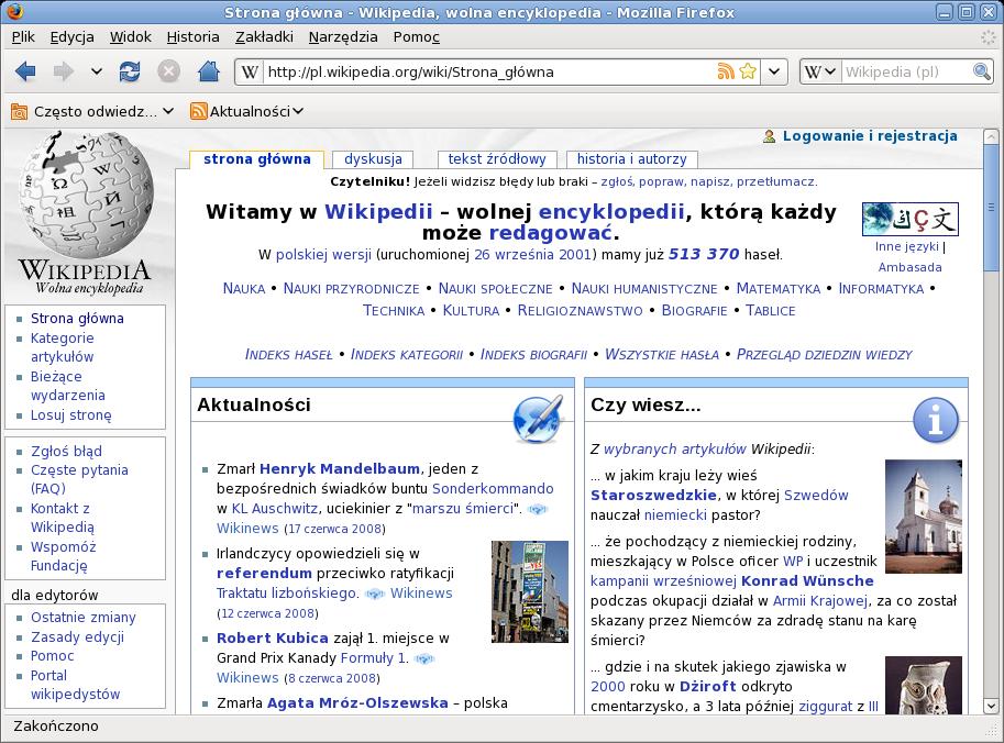 Linux википедия - фото 2