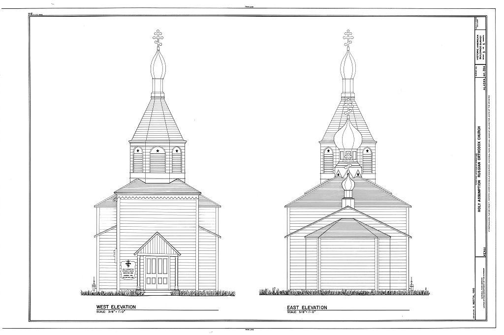Russian Church Drawing Russian Orthodox Church