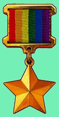 Gay of the Soviet Union