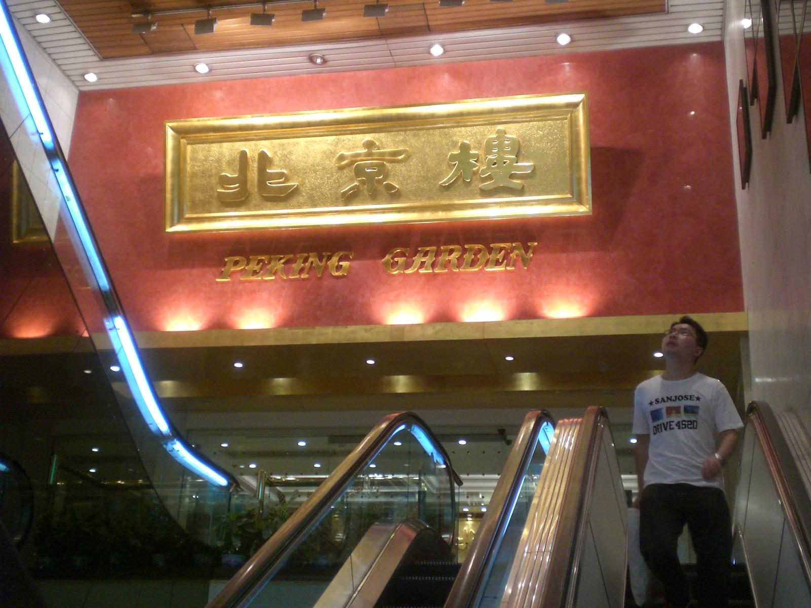 Peking House Restaurant Mahomet Il