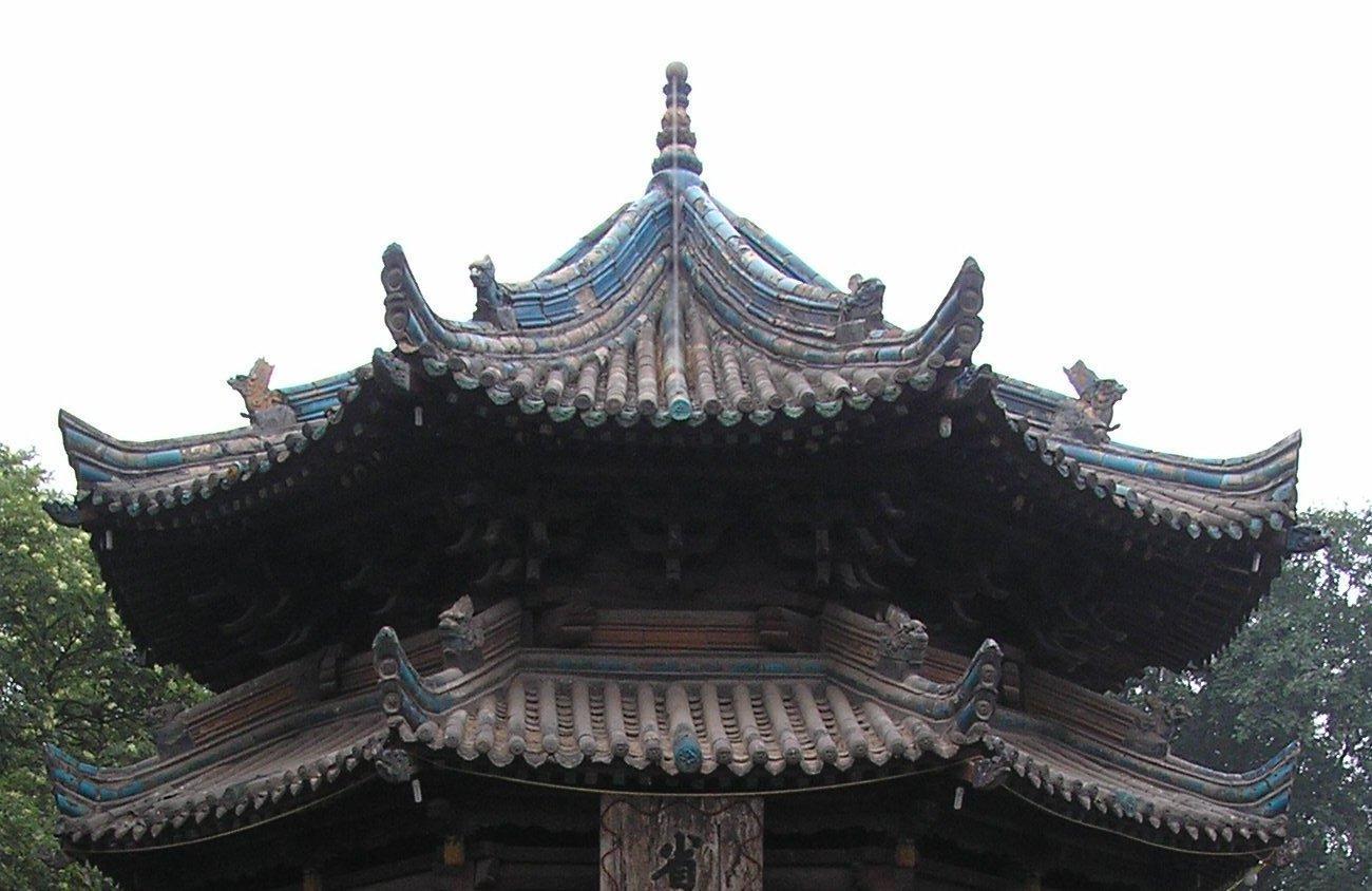 Liu Zhi