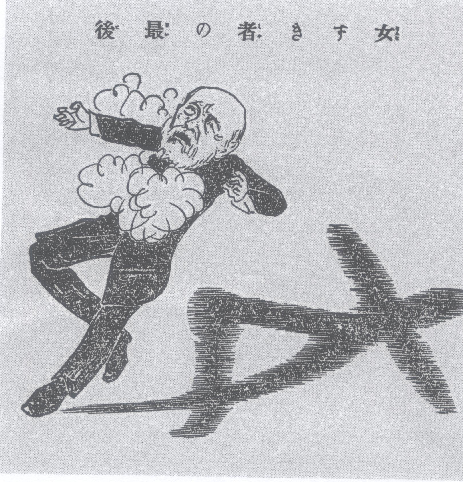 博文 伊藤