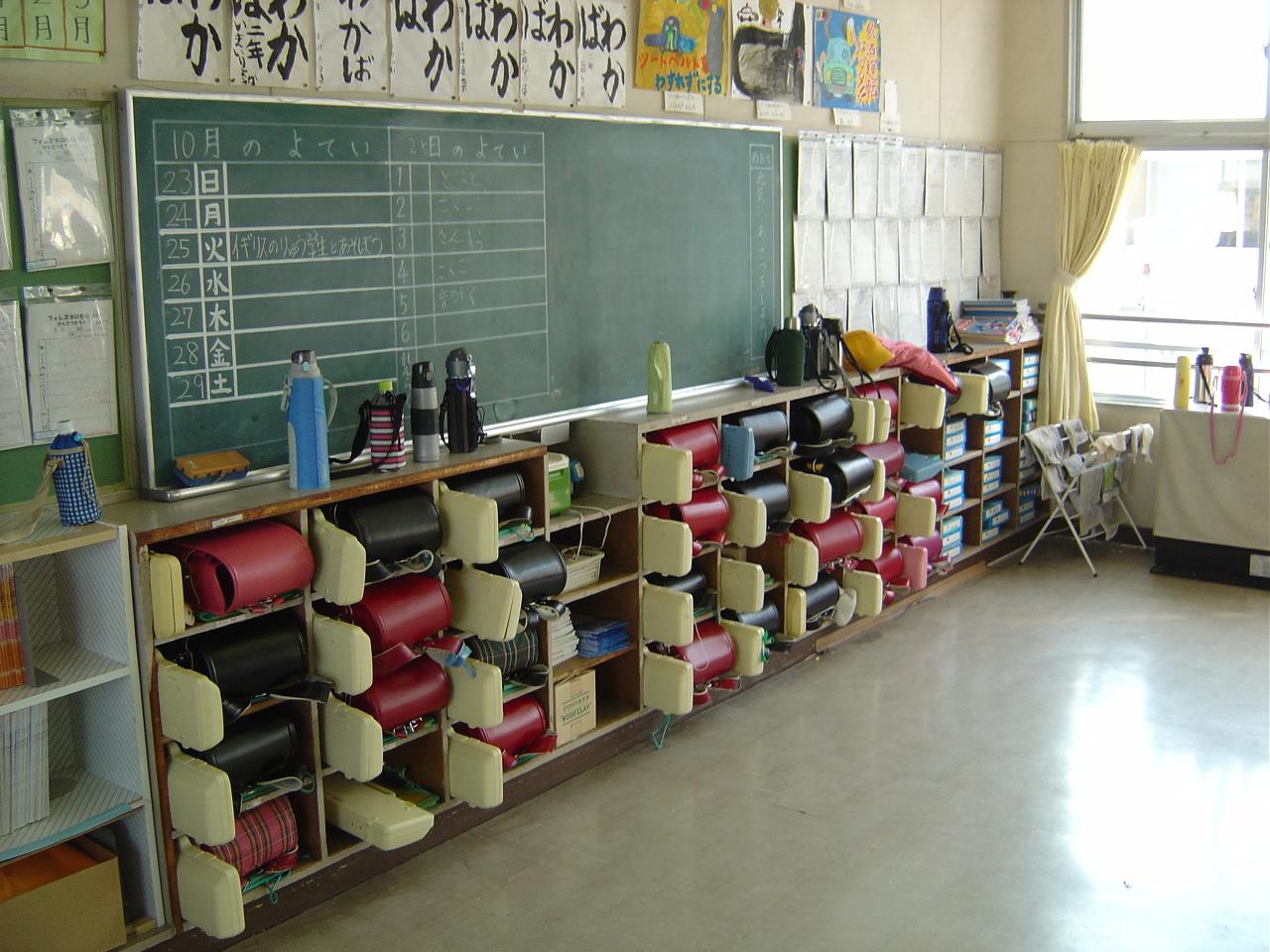 小学校 漢字 小学校 : Japanese Elementary School Classroom