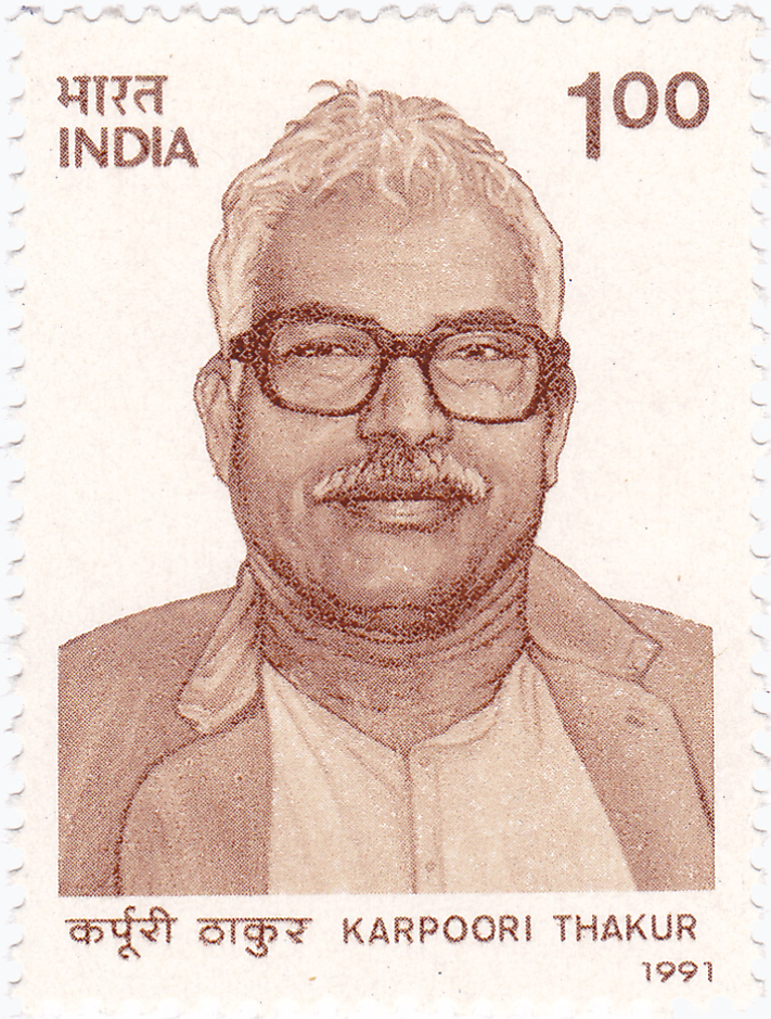 Karpoori Thakur - Wikipedia