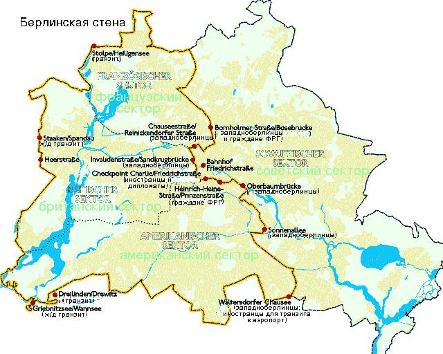 Файл:Karte berliner mauer ru.png