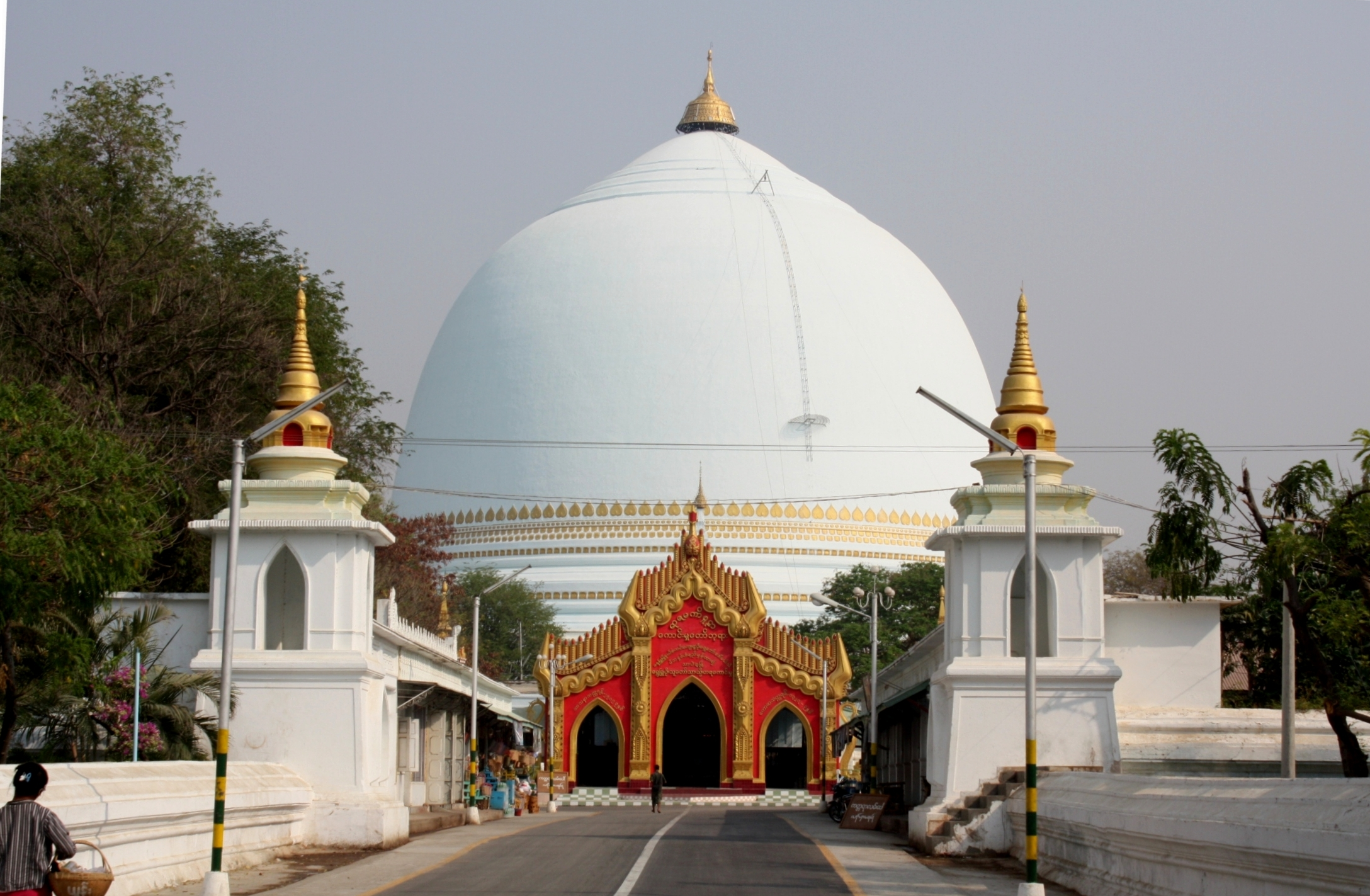 Image result for kaunghmudaw paya