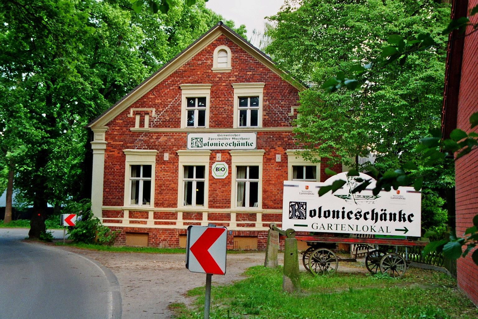 File:Kolonieschaenke Burg Kolonie 1.jpg - Wikimedia Commons