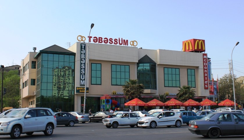 Filemcdonalds Restaurants Baku 2010jpg Wikimedia Commons