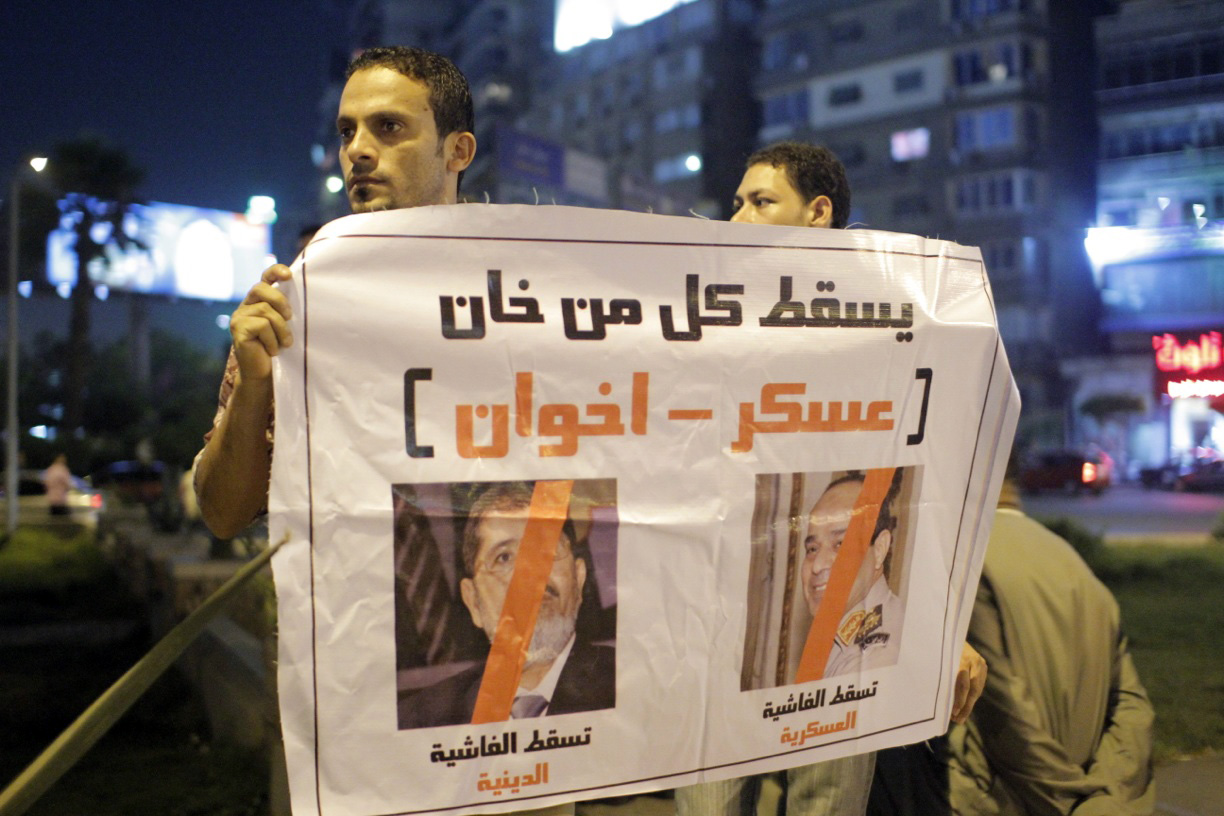 "Protesters from the Third Square movement: ""Neither Morsi nor the military"", 31 July 2013"