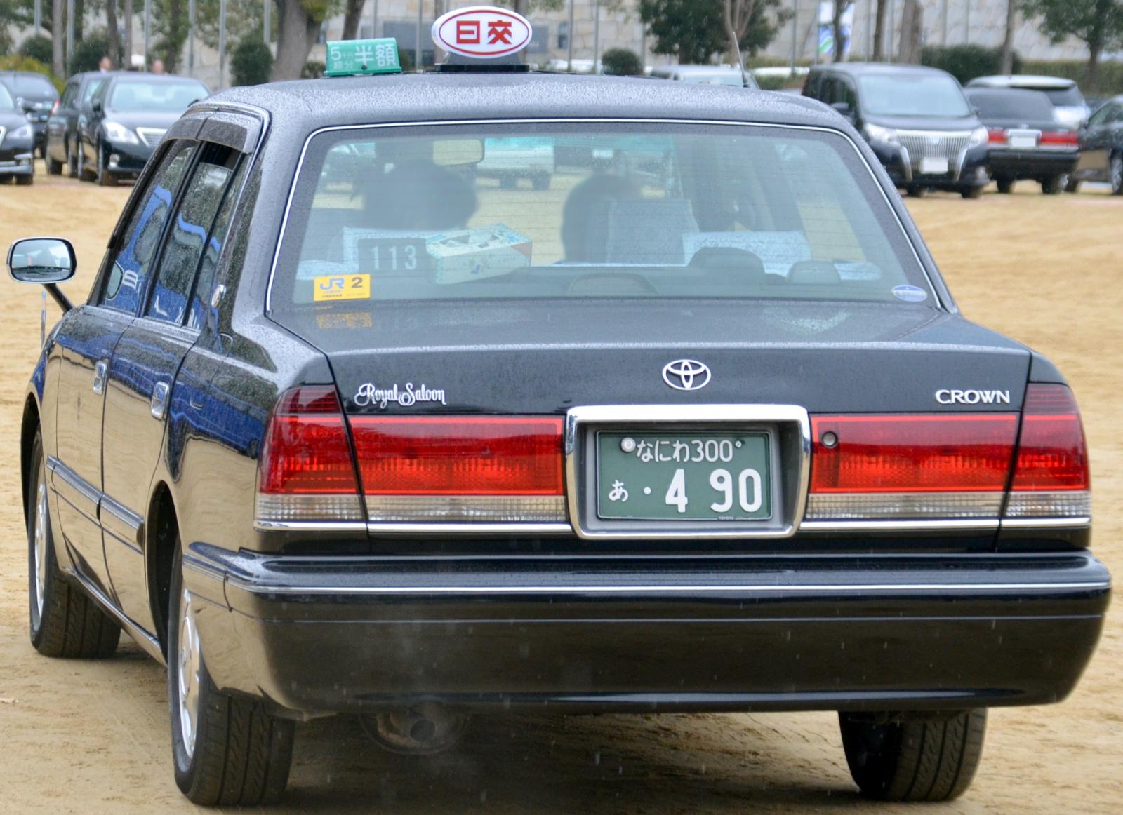 File Nihon Kotsu Osaka Toyota Crown Sedan Royal Saloon Rear Jpg