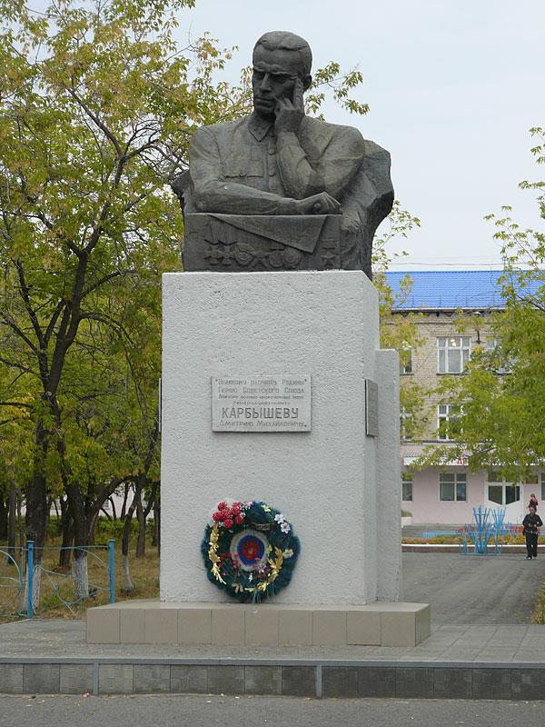 Памятник Д. М. Карбышеву в Кургане. Скульптор А. И. Козырев, архитектор Б. А. Воропай