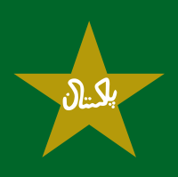 Pakistan national cricket team National sports team