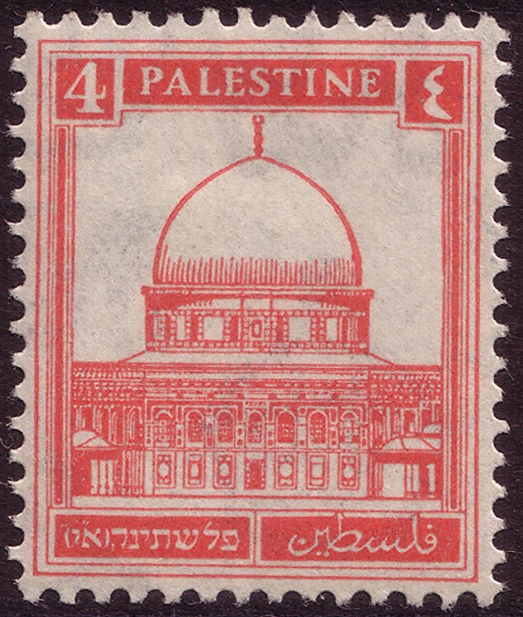 Israeli–Palestinian conflict: - Page 2 Palestine_Mandate_Stamp_92