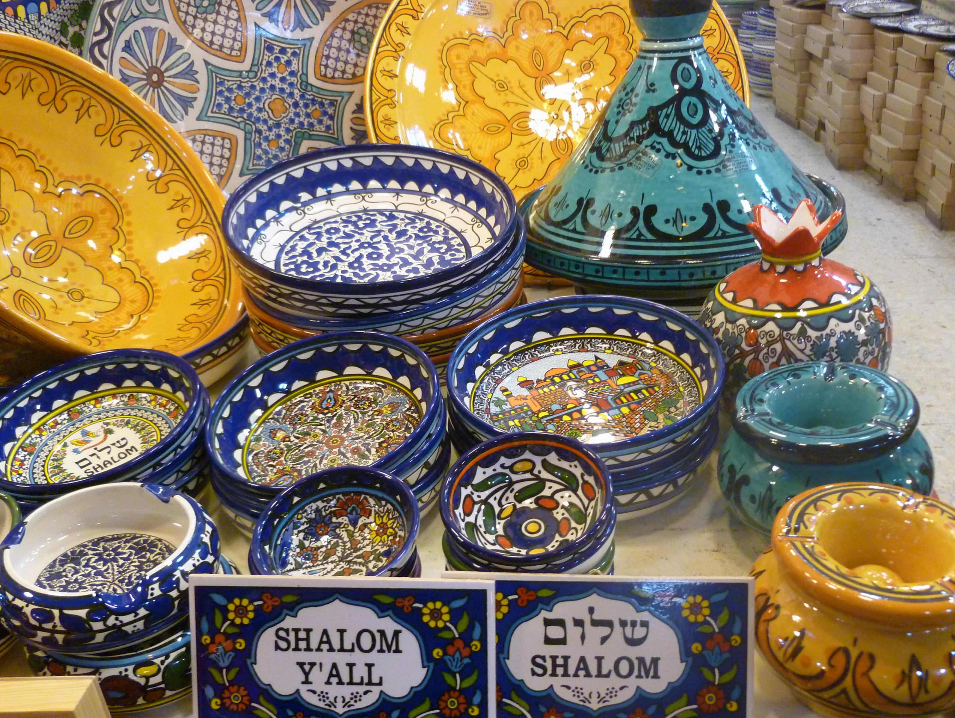 ביקור בשוק המוסלמי, ירושלים