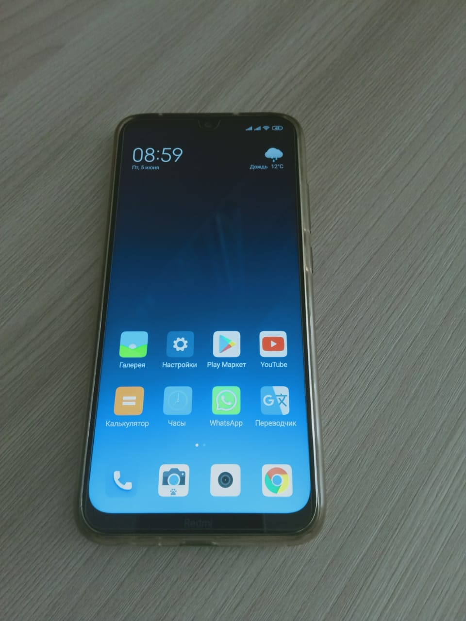 Redmi Note 8 Wikipedia